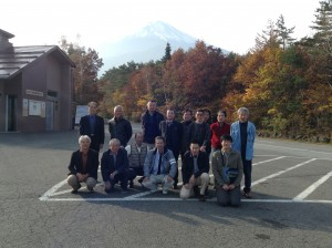 富士山1合目